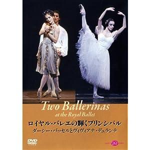 ロイヤル・バレエの輝くプリンシパル バッセルとデュランテ [DVD]