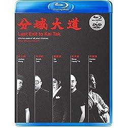 Last Exit To Kai Tak 2018 [Blu-ray]