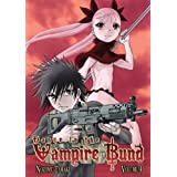 Dance in the Vampire Bund, Vol. 9 ~ Nozomu Tamaki