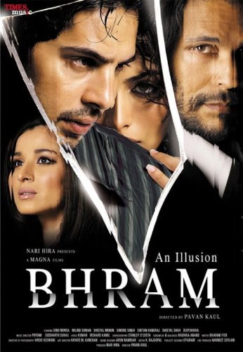 Bhram (2008) (The illusion / Hindi Thriller Film / Bollywood Movie / Indian Cinema DVD)