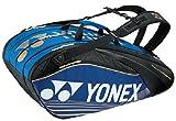 ヨネックス(YONEX) テニス ラケットバック 9 (リュック付き、テニス9本用) ブルー BAG1602N