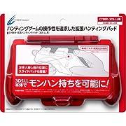 CYBER ・ 拡張ハンティングパッド (3DS LL用) レッド