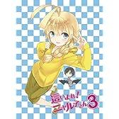 這いよれ! ニャル子さん 3 (初回生産限定) [DVD]