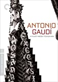 Criterion Collection: Antonio Gaudi [DVD] [1984] [Region 1] [US Import] [NTSC]