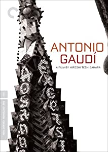 Antonio Gaudi (Japanese with English Subtitles) (The Criterion Collection)