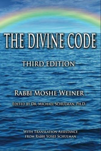 The Divine Code The Guide to Observing the Noahide Code, Revealed from Mount Sinai in the Torah of Moses [Weiner, R. Moshe] (Tapa Blanda)