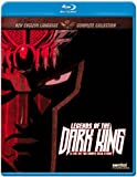 51Rgp4eFoCL. SL160  Legends of the Dark Kings: Fist of the North Star [Blu ray]