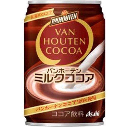 【Amazonの商品情報へ】バンホーテン ミルクココア 280g×24本