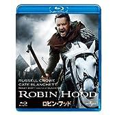 ロビン・フッド ディレクターズ・カット版(2枚組) [Blu-ray]