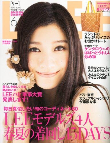 LEE (リー) 2011年 06月号 [雑誌]