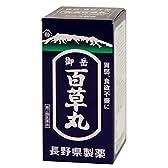 【第2類医薬品】御岳百草丸 1900粒