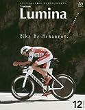 Triathlon Lumina(トライアスロン・ルミナ) 2015年 12 月号 [雑誌]