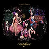 Kalafina「seventh heaven」