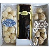 プリン風味ロールケーキ&もちっと食感プチシュー【プリンロール&もちっしゅ~セット】