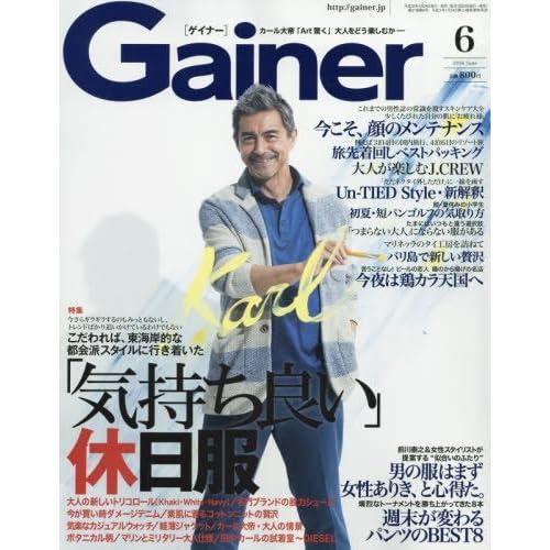 Gainer(ゲイナー) 2016年 06 月号 [雑誌]