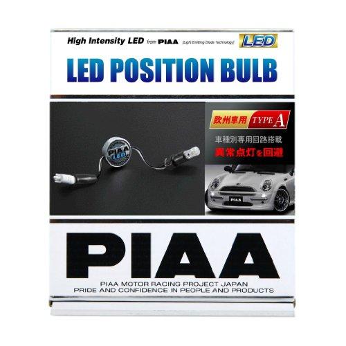 PIAA ( ピア ) LEDポジションバルブ 【輸入車用A】 12V 2個入り H-770