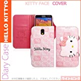 [HELLO KITTY Face Cover ハローキティ キティ 手帳型 ケース] iphone 5S SE iphone 6/6S iphone 6plus/6Splus iphone7 iphone 7plus (KT Face Cover) (【iphone 7plus】, ピンク) [並行輸入品]