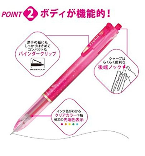 Zebra Sarasa NJK-0.4 0.4 mm Gel Ink Multi Pen Refill (Red Ink)