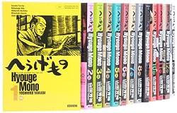 へうげもの コミック 1-20巻セット (モーニング KC)