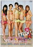 idol FeatureS Platinum5 [DVD]