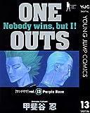 ONE OUTS 13 (ヤングジャンプコミックスDIGITAL)