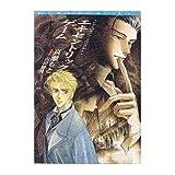 エキセントリック・ゲーム—シャーロキアン・クロニクル〈1〉 (ウィングス文庫)