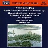 Takako Nishizaki/Liu Dehai Violin meets Pipa