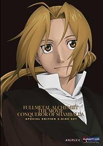 Fullmetal Alchemist: The Conqueror of Shamballa (Limited Edition)