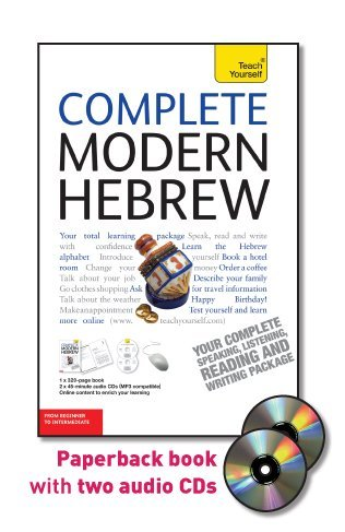 Complete Modern Hebrew with Two Audio CDs: A Teach Yourself Guide (Teach Yourself Language)