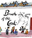 img - for Brush of the Gods book / textbook / text book