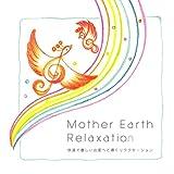 Mother Earth Relaxation 快適で優しい出産へと導くリラクセーション