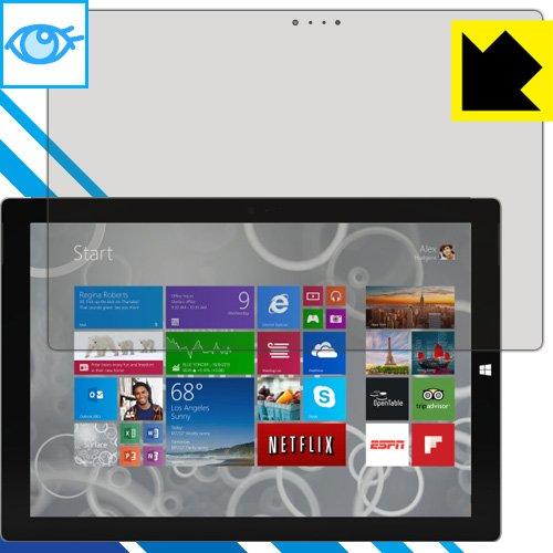 ブルーライトカット保護フィルム Surface Pro 3