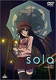 sola I (通常版) [DVD]