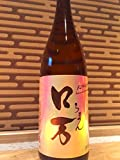 花泉酒造 日本酒 花泉 ロ万 ろまん 純米吟醸酒 1800ml 瓶