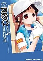 REC 14 (サンデーGXコミックス)