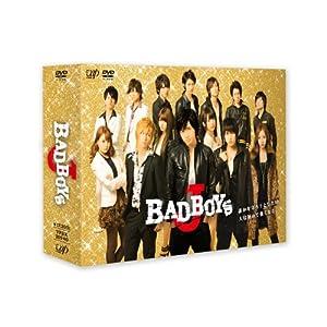 『「BAD BOYS J」 DVD-BOX豪華版』