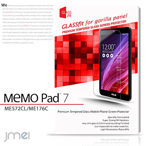 MeMO Pad 7 ME572CL ME176C 9H液晶保護 強化ガラス 保護フィルム 楽天モバイル simフリー LTE モデル ASUS エイスース メモパッド タブレット スマホ ケース スマホケース スマートフォン カバー