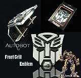 Autobot Transformers Front Mesh Grille Metal Emblem