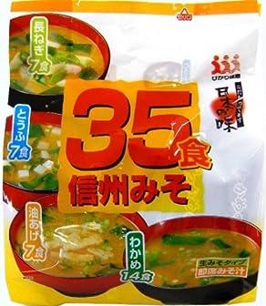ひかり味噌 お徳用信州みそ汁 35食