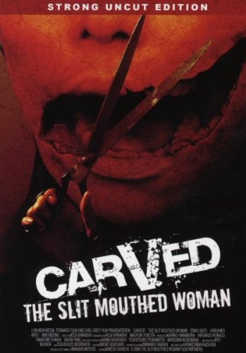 carved-the-slit-mouthed-woman-uncut