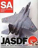 SCALE AVIATION (スケールアヴィエーション) 2013年 01月号