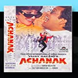 Achanak (Hindi Film)