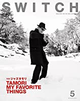 SWITCH Vol.33 No.5  ジャズタモリ TAMORI MY FAVORITE THINGS