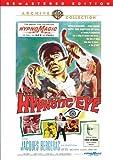 The Hypnotic Eye [Remaster]