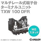 春日電機 TXW100DFR マルチレール式端子台 ターミナルユニット (スタッド分岐) (8分岐) (DINレール) (60mm2) (130A) (3P入) NN