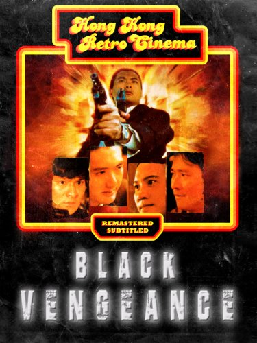 Black Vengeance (English Subtitled) цена