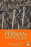 Beginner's Persian with 2 Audio CDs (Hippocrene Beginner's Series) (Persian Edition)