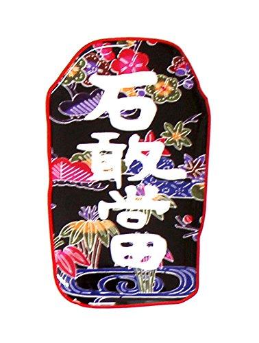 OKINAWA ドロップス立体ステッカー 紅型石敢當(大)