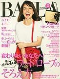 BAILA (バイラ) 2013年 04月号 [雑誌]