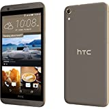 HTC One E9s Dual SIM (Roast Chestnut)